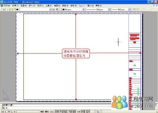 常用画图中工程的CAD操作大全技巧(3)-标准资最新小学生网上的画图转学步骤图片