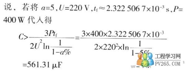 由于三相变频器整流后的电压波形是六脉波;而单相变频器只有两个波头