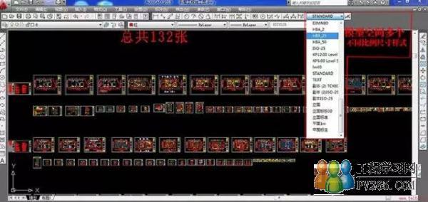 绘制CAD元素使用图v元素工程(2)-技巧学习网产品设计布局图片