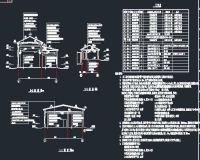 坡屋顶水泵主房施工图