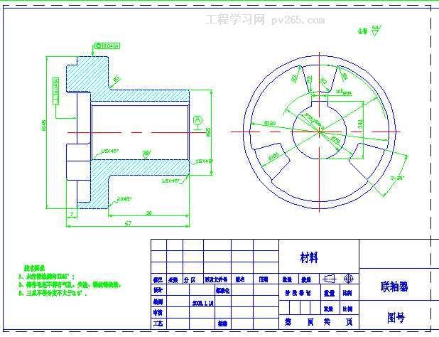 爪型联轴器(泵侧)图纸_免费图纸下载_工程学习网