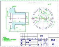 爪型联轴器(泵侧)图纸