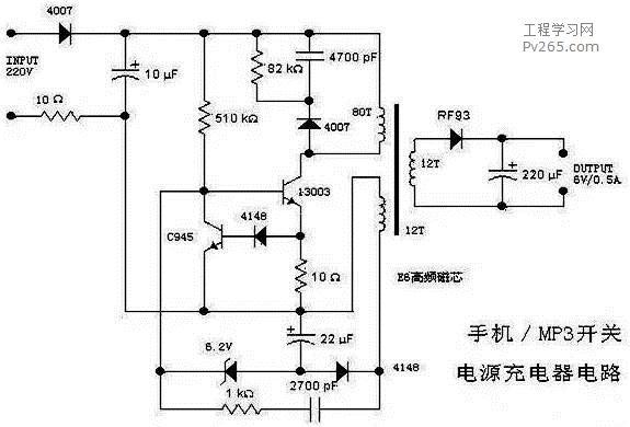 右边的4007、4700pF电容、82K电阻,构成一个高压吸收电路,当开关管13003关断时,负责吸收线圈上的感应电压,从而防止高压加到开关管13003上而导致击穿。13003为开关管(完整的名应该是MJE13003),耐压400V,集电极最大电流1.5A,最大集电极功耗为14W,用来控制原边绕组与电源之间的通、断。当原边绕组不停的通断时,就会在开关变压器中形成变化的磁场,从而在次级绕组中产生感应电压。由于图中没有标明绕组的同名端,所以不能看出是正激式还是反激式。 不过,从这个电路的结构来看,可以推测出