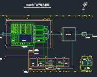 工业园水厂给排水全套工艺图